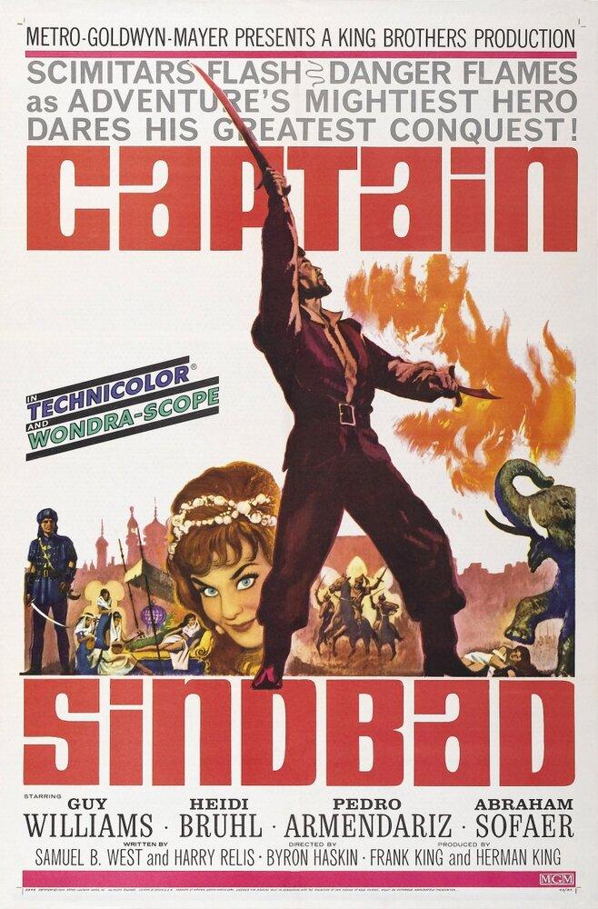 скачать капитан синдбад торрент - фото 2