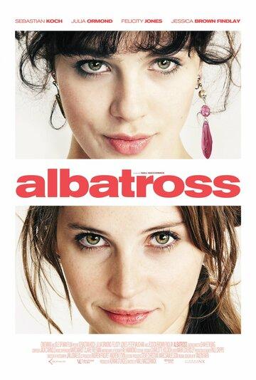 ��������� (Albatross)