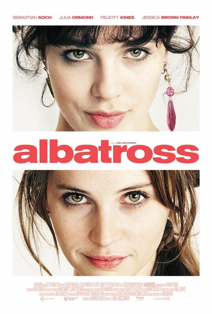 Альбатрос  (2011) смотреть онлайн