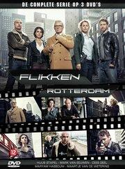 Flikken Rotterdam (2016)