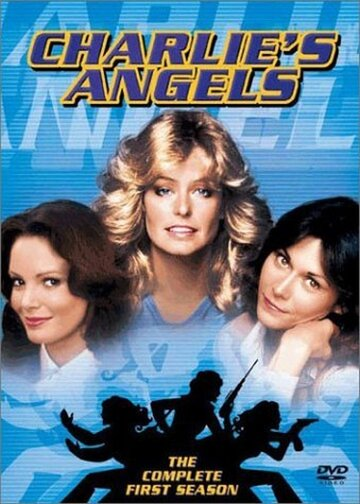 Ангелы Чарли (Charlie's Angels)