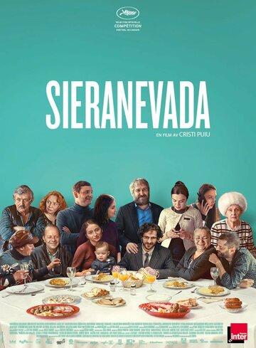 Сьераневада полный фильм смотреть онлайн