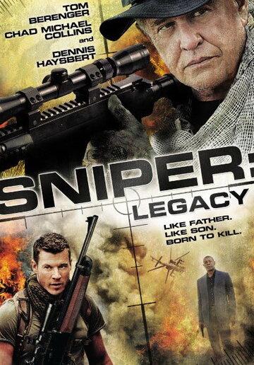 Снайпер: Наследие (2014) полный фильм онлайн