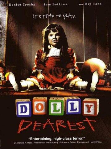 Прелестная Долли 1991