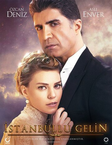 Стамбульская невеста 3 сезон 18 серия