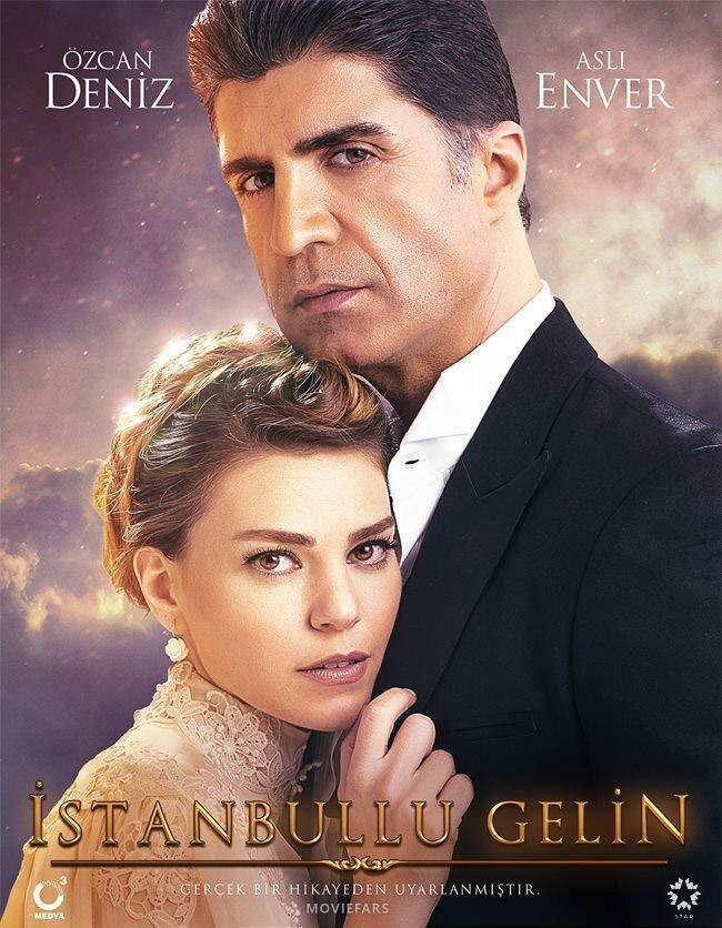 Стамбульская невеста 2 сезон 36 серия 2017