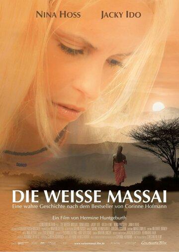 ����� ����� (Die Weisse Massai)