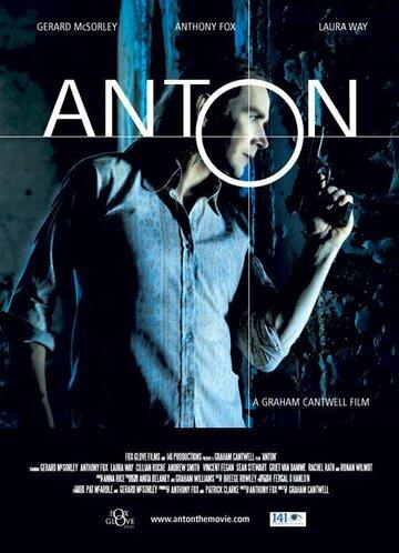Антон (Anton)