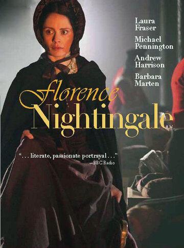 Флоренс Найтингейл (2008)