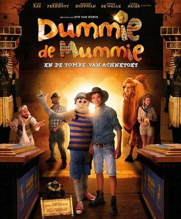 Моя любимая мумия 2 / Dummie de Mummie en de tombe van Achnetoet. 2017г.