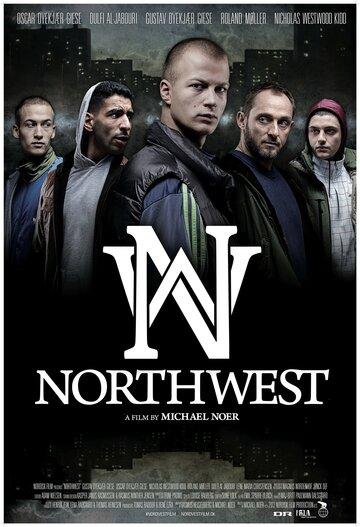 Северо-запад (Nordvest)