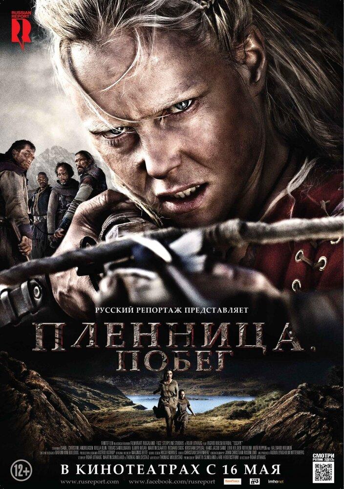 Освободите вилли: побег из пиратской бухты (2010) смотреть онлайн.