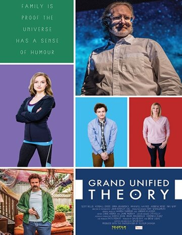 Grand Unified Theory (2016)