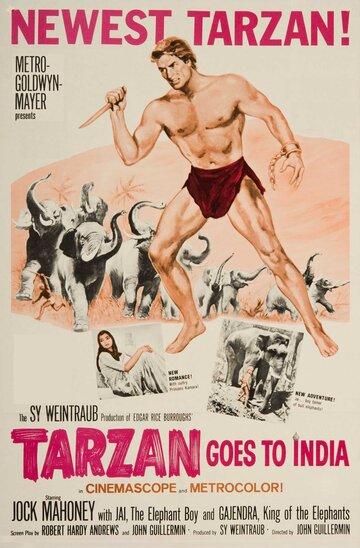 Тарзан едет в Индию (1962)