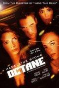 Постер к фильму Октан (2003)