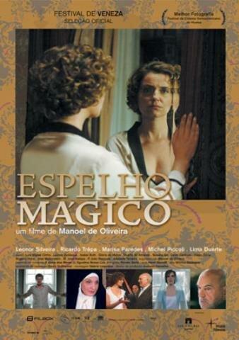 Волшебное зеркало (2005)