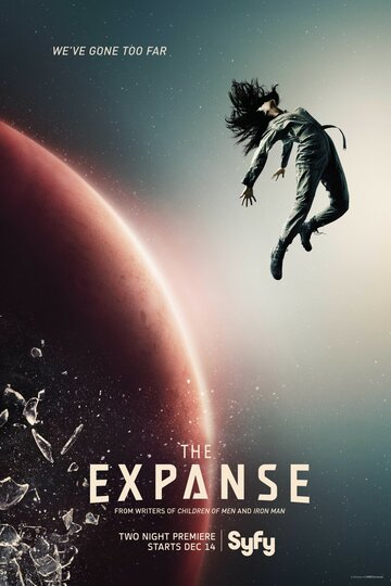 ������������ (The Expanse)