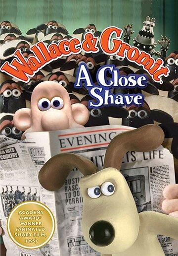 Уоллес и Громит 4: Выбрить наголо (1995) полный фильм онлайн