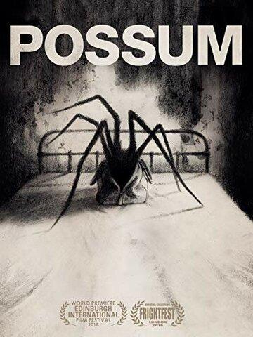 Опоссум / Possum (2018)
