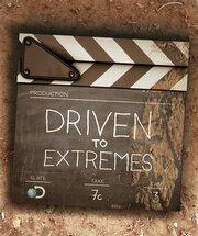 Путешествие в экстрим (2013)