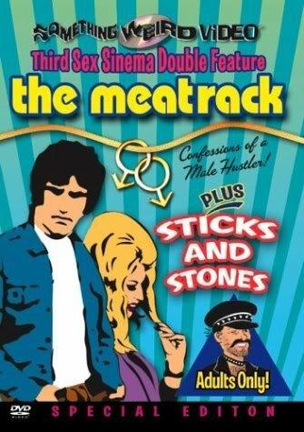 Палки и камни (1970)