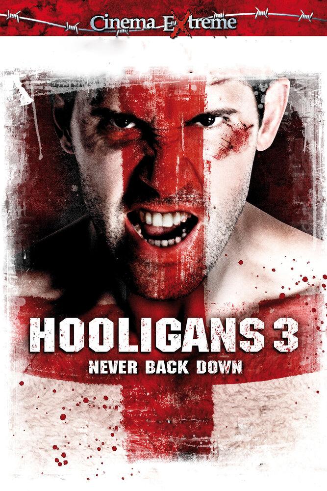 Хулиганы 3 (2013) - смотреть онлайн