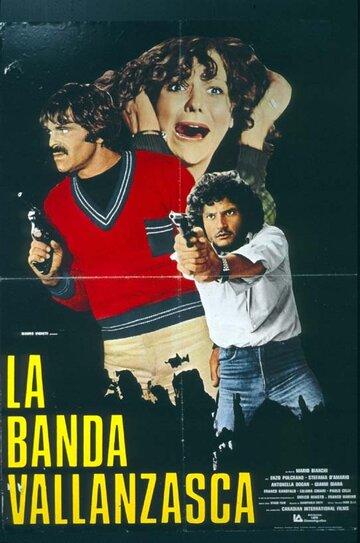 Банда Валланцаски (1977)