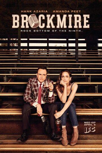Брокмайр (сериал 2017 – ...) Brockmire