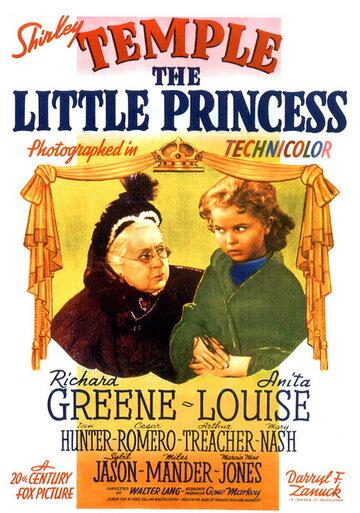 Фильм Маленькая принцесса