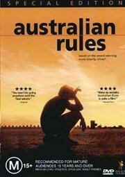 Смотреть онлайн По австралийским правилам