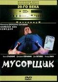 KP ID КиноПоиск 32799