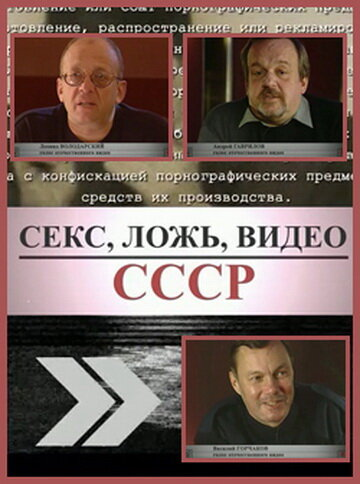 KP ID КиноПоиск 762021