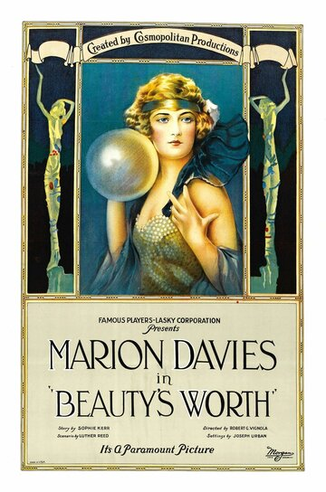Цена красоты (1922)