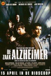Синдром Альцгеймера (2003)
