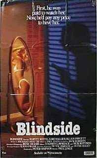 Слухач (1987)