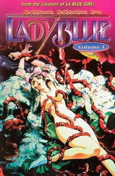 Синяя леди (1994)