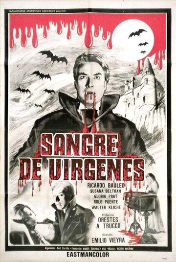 Кровь девственниц (1967)