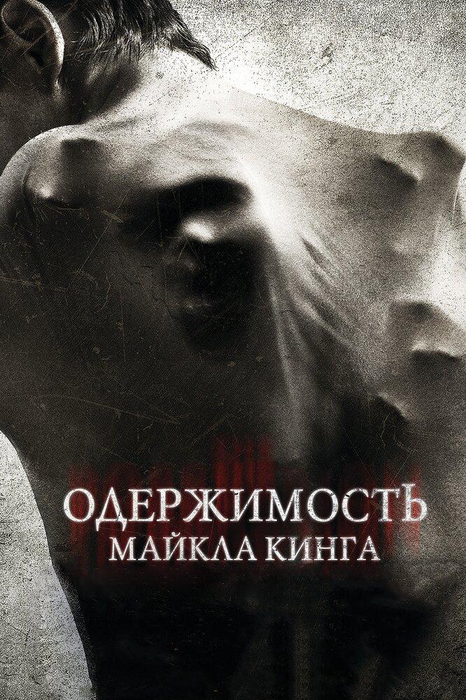 https://www.kinopoisk.ru/images/film_big/694108.jpg