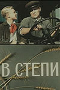 KP ID КиноПоиск 45634