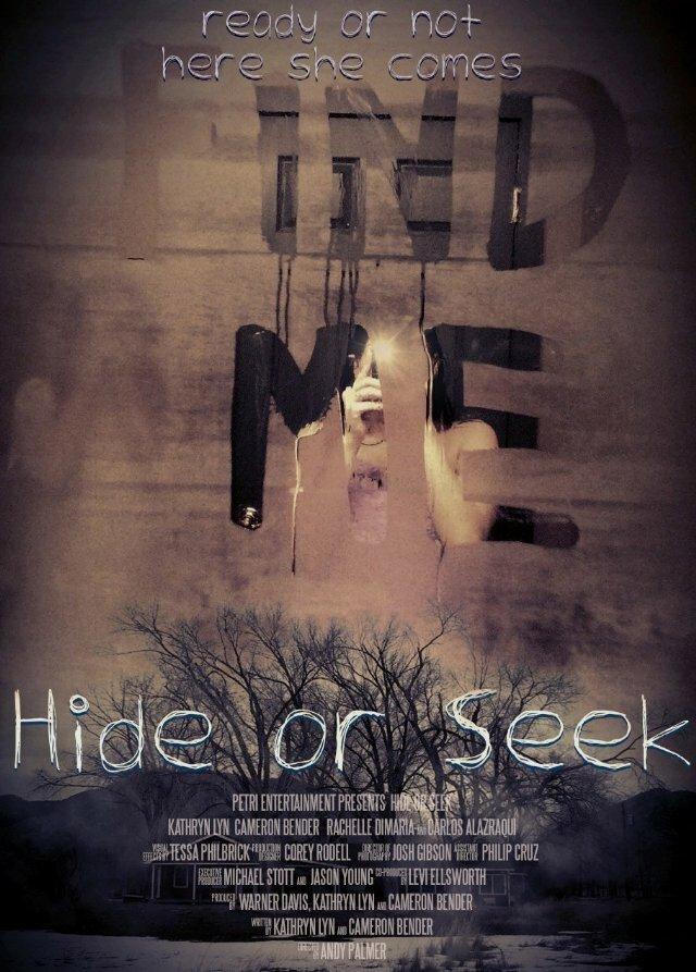 Найди меня (2014)