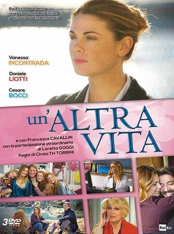 Un'altra vita (2014)