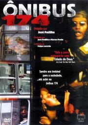 Автобус 174 (2002)