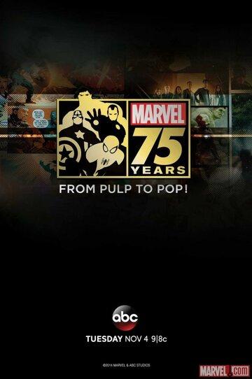 Документальный фильм к 75-летию Marvel / Marvel 75 Years: From Pulp to Pop! Смотреть онлайн