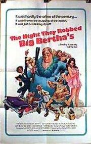 The Night They Robbed Big Bertha's