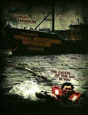 Гарпун: Резня на китобойном судне (2009)