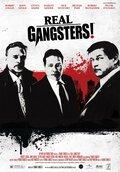 Настоящие гангстеры (2013)