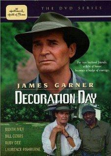 День поминовения (1990)