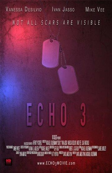 (Echo 3)