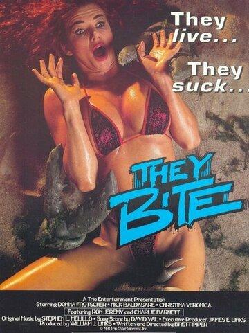 Они кусаются (1996)