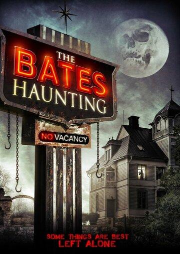 Добро пожаловать в мотель Бейтса (2012) полный фильм